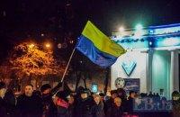 В Киеве почтили память первых героев Небесной Сотни