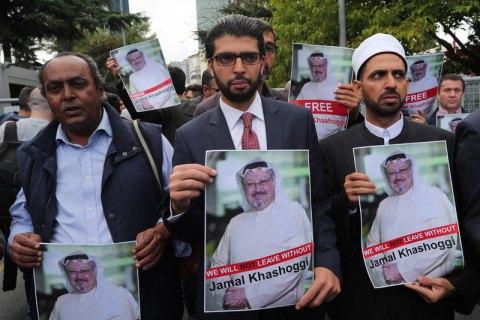 Саудівська Аравія представить звіт з інформацією про смерть журналіста, - ЗМІ