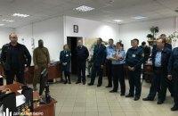 ГБР провело обыски на Житомирской таможне