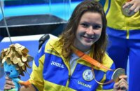 Україна завоювала першу золоту медаль Паралімпіади-2020