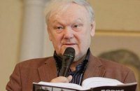 Академия наук выдвинула поэта Олийныка на Нобелевскую премию