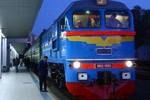 В Украине подорожает проезд в пассажирских поездах