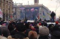На Майдане Независимости выступили американские сенаторы