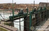 Насосная станция в Херсонской области незаконно добывала ресурсы для оккупантов в Крыму