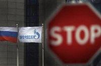 """США вирішили запровадити додаткові санкції проти """"Північного потоку-2"""" і """"Турецького потоку"""""""