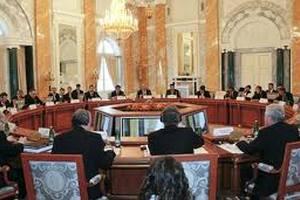 Немецкий суд отверг жалобы на механизм финансовой стабильности