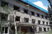 За время АТО повреждено 280 учебных заведений