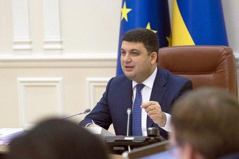 Гройсман і голова НАЗК посварилися на засіданні Кабміну