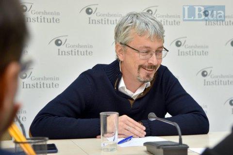 Ткаченко розповів про пріоритети в роботі в разі призначення міністром культури
