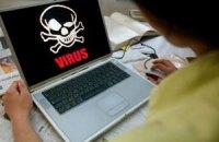 В Японии ужесточили наказание за изготовление и распространение компьютерных вирусов