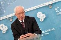 """Украина готова """"законсервировать"""" газотранспортную систему"""