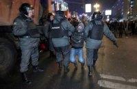 ОМОН начал силовой разгон акции оппозиции в Москве