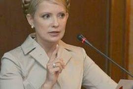 Тимошенко: За свою декларацию я отвечу в суде