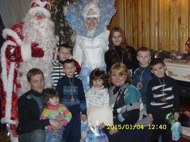 Сім'я Зубенків