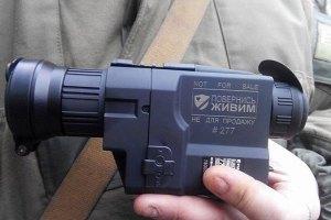 """Знаменитым """"киборгам"""" в Авдеевке нужны новые тепловизоры"""