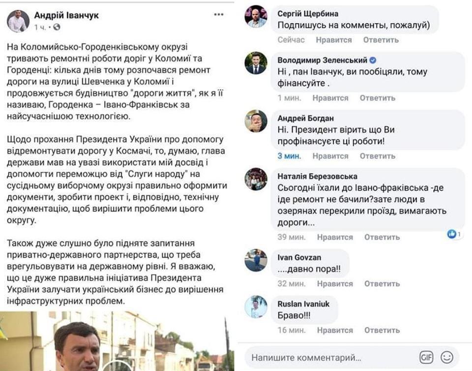Пообещал - плати: Зеленский и Богдан опять отличились в сети