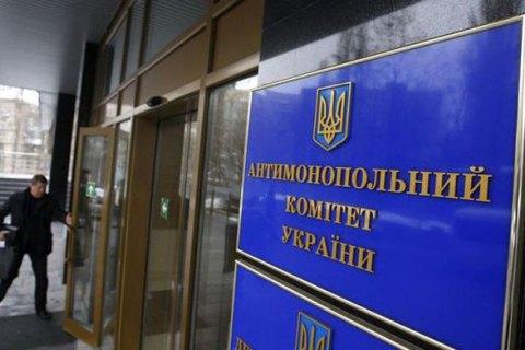 "АМКУ оштрафував ""Газпром"" на 85 млрд гривень"