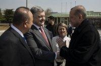 Турция готова отправить миротворцев на Донбасс