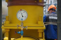 Будущее украинского газового транзита