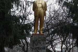 У Полтавській області відбили голову пам'ятнику Леніну, ще один облили фарбою