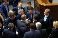 В Раде объявлен перерыв из-за ссоры депутатов