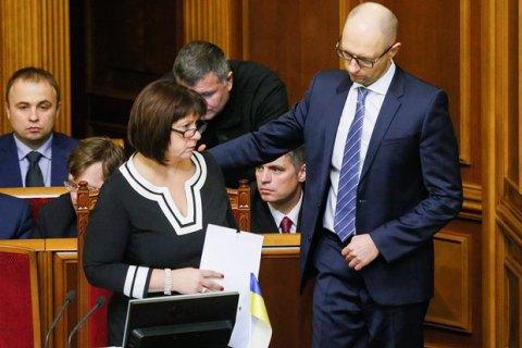 Верховна Рада прийняла бюджет на 2016 рік