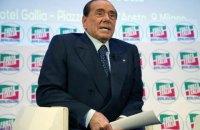 Берлускони перенес экстренную операцию