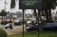 США опубликовали памятку по лихорадке Эбола