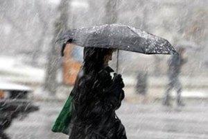 У понеділок у Києві обіцяють мокрий сніг з дощем