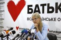 Тимошенко: виновных в Иловайской трагедии накажут после выборов