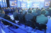 В Запорожье ПР выдвинула на мажоритарку депутатов и промышленников