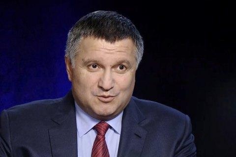 Аваков не намерен идти в президенты