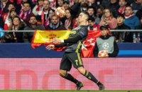 """Роналду в стиле Моуриньо ответил болельщикам """"Атлетико"""""""