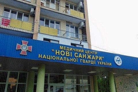 """Усіх пацієнтів медцентру """"Нові Санжари"""" перевезли в інший санаторій"""