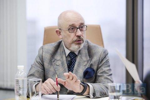 Україна ініціювала позачергове засідання ТКГ через помилкові звинувачення на адресу ЗСУ, - Резніков