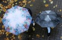 У п'ятницю в Києві прогнозують дощ і до +15 градусів