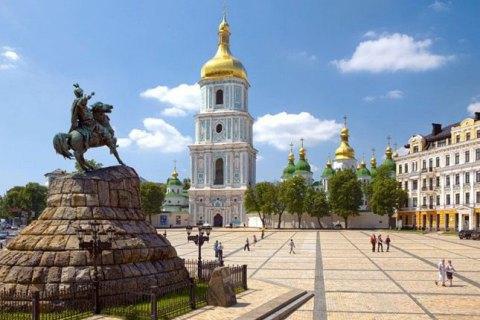 На Софийской площади пройдет благотворительный вечер поэзии «Крила Маю»