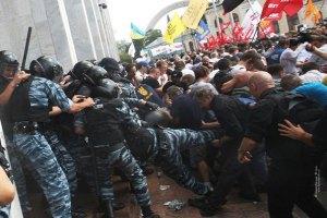 Защитникам украинского языка готовятся выдвинуть обвинения