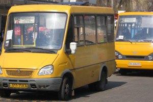 Днепропетровские водители маршрутных такси устроили акцию протеста