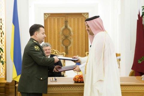 Україна підписала з Катаром угоду про військово-технічну співпрацю