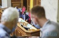 Рада у першому читанні схвалила порядок утворення військово-цивільних адміністрацій в ОТГ