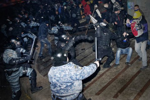 ГПУ знайшла в поліції Києва учасника розгону Майдану