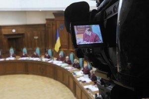 Решение КСУ о запрете разглашать информацию о чиновниках принято с благословения Банковой, - депутаты