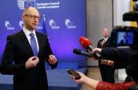 Яценюк задекларировал 1,15 млн гривен доходов