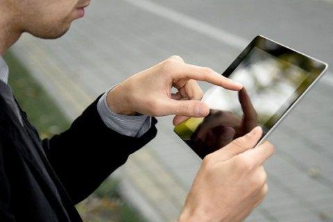 Канада визнала 50-Мбітний інтернет-доступ базовою потребою людини