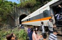 У Тайвані внаслідок аварії з потягом загинули більше 40 людей (оновлено)