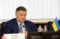 """Аваков не має наміру вибачатися за інформацію про виборчі """"сітки"""" Порошенка"""