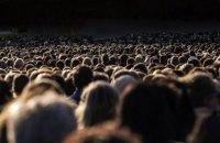 На ближайшие 30 лет придется пиковый прирост населения Земли, потом темпы начнут уменьшаться, - ООН