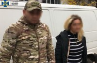 """У Донецькій області затримали двох жінок, які """"зливали"""" інформацію терористам """"ДНР"""""""