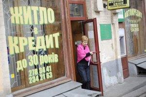 НБУ хочет оживить ипотеку за счет потребкредитования